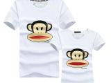 供应爆款时尚情侣t恤 大醉猴卡通图案 品质保证全网最低价情侣装