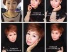 株洲醴陵哪里可以学化妆?**玲丽美学。