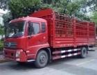 苏州相城区太平镇的物流运输公司专线物流配载