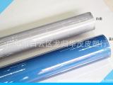 PVC塑料薄膜,高透明软胶,床垫包装,沙发包装,防尘防水膜 价优