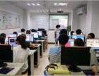 惠州麦地宏泰教育办公文员文秘培训常年开课 一对一教学