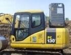 益阳工程结束处理二手挖掘机小松130挖土机低价转让,车况好