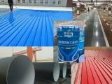 彩钢板隔热漆 凉凉胶隔热漆 油罐外壁隔热漆