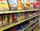 个人 营业中盈利超市转让