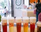 coco奶茶加盟代理适合什么样的女生创业
