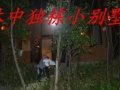 南川农家乐游玩胜地、旅游、休闲、娱乐的**之地
