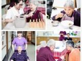 长沙天心区优质老年照护养老院 失能失智专业养护