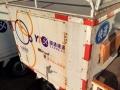 二手电动三轮车,快递公司下来的20多台,有需要的联系