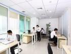 福田联合办公卡位出租 共享会议室休闲区