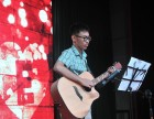 (市青年宫)天津青年宫吉他培训