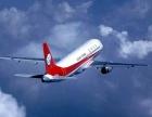成都最快航空快运 成都到北京当天到机场空运 到上海机场空运