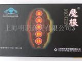魔根金虫草菌丝体胶丸多少钱一疗程几盒几粒几片原装吗