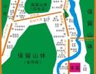 河南省信阳新县光彩实验学校旁47亩商住地出让