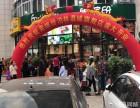 杭州水果店加盟,果缤纷火爆的秘密