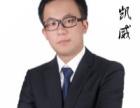 宁波国家公务员考试培训找华图名师林凯威