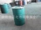 厂家回收 二手200L开口铁桶 化工金属桶 涂料铁桶