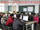 洛阳UG数控编程培训寒假特价