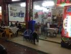 中山南路 酒楼餐饮 商业街卖场