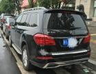 奔驰GL级2014款 GL 350 CDI 4MATIC 3.0