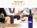 你知道银川贺兰山葡萄酒应该怎么喝吗