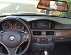 宝马3系2011款 330i 双门轿跑车 3.0 自动(进口)