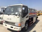 安庆5吨8吨油罐车包上户多少钱 全国包送