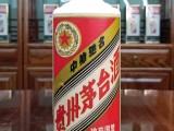 京.北京:回收名酒老酒洋酒紅酒茅臺酒威士忌.蟲草