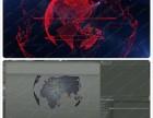 AE粒子地球动画制作教程
