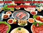 上海韩式纸上烧烤加盟 舌尖上的美食引领韩餐新时尚