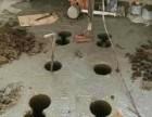 天津南开区专业楼板打孔,墙体地面打孔,工程钻孔,开窗开门洞