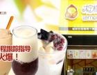 奶茶加盟店要多少钱,柠檬工坊加盟