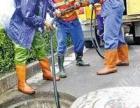 津南区专业管道疏通 高压清洗淤泥和油污管道 隔油池化粪丼清理