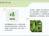 零投資創業梅州怎么加入杏薈紅顏做代理