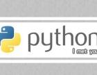 广州Python培训多少钱?