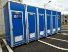 移动厕所,临时卫生间出售,租赁