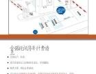 金诺视讯嵌入式停车场管理系统
