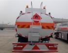 东风多利卡10吨油罐车多少钱油罐车厂家直销