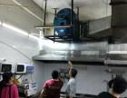 学校抽风机排风工程安装学校食堂排烟工程油烟净化工程