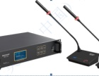 简单发言式无线数字会议主机WDC-7002