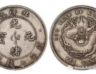 这枚古钱币价值百万