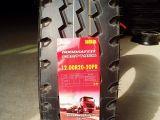 朝阳好运12.00R20--20 CY926 西安汽车轮胎批发