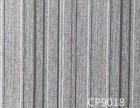 佛山批发办公室写字楼工程仿毯纹拼块地板革网吧桌球室片材地胶板