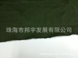 供应批发韩国可隆 防割 耐磨 防火阻燃 功能性面料 针织芳纶布