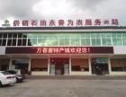 万春寨特产城