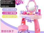 六一优惠 儿童过家家仿真玩具 梳妆台化妆台玩具套装 女孩玩具