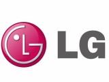 汕头市 LG 洗衣机维修售后电话 888 65515!