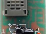 胜群温湿度传感器SHTM0230