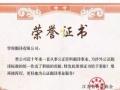 南京学府翻译有限公司西安分公司专业笔译、口译翻译