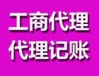 肥西县上派镇周边办理营业执照生态农业科技商标注册张千千