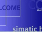 长春千合PLC编程、变频器、人机界面实战培训